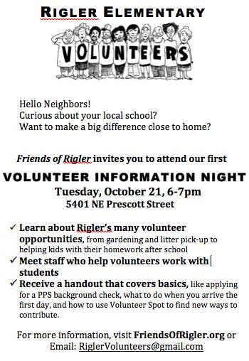 VolunteerNight